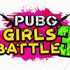 DMM GAMESが 2/17(日) 女性限定大会 第三回「PUBG GIRLS BATTLE」開催を発表! 参加受付も開始
