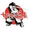 剣戟対戦格闘ゲーム『SAMURAI SPIRITS』の最新情報をお届けする「サムスピ道場」を6月1日(土)19時より毎週配信!