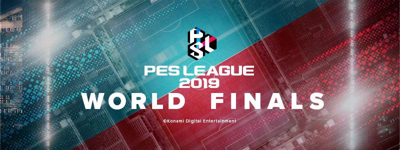 「PES LEAGUE 2019 WORLD FINALS」6月28日(土)、29日(日)に開催! - 優勝予想キャンペーンも実施中 -