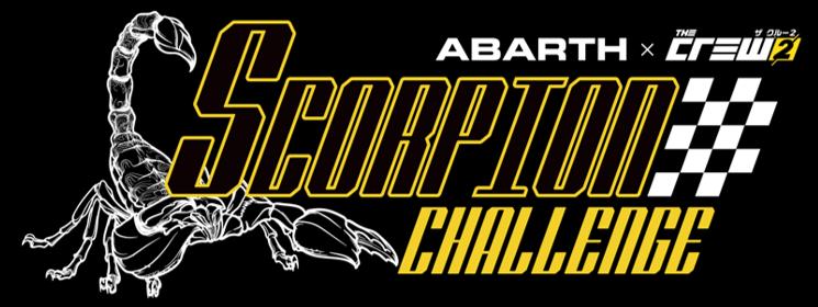 「アバルト × ザ クルー2SCORPION CHALLENGE」のシーズン1が6月15日(土)より3週にわたって毎週配信!