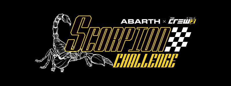 「アバルト × ザ クルー2SCORPION CHALLENGE」のシーズン1エピソード3が6月29日(土)19:00から配信!