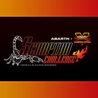 アバルト x ストリートファイターV – SCORPION CHALLENGE SEASON 1 大会結果のお知らせ