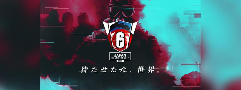 レインボーシックス Japan Championship 2020