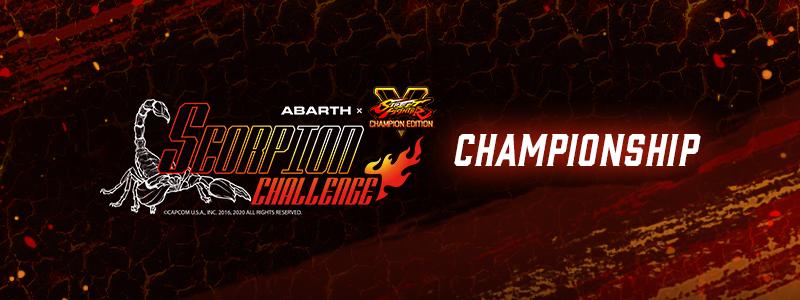 アバルト x ストリートファイターV – SCORPION CHALLENGE CHAMPIONSHIP 開催!