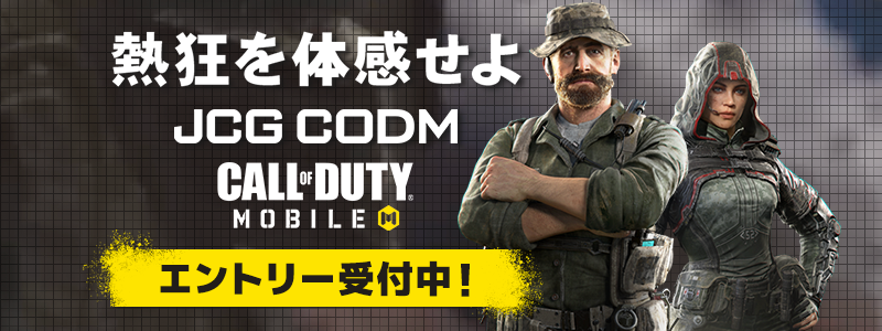 JCG Call of Duty®: Mobile