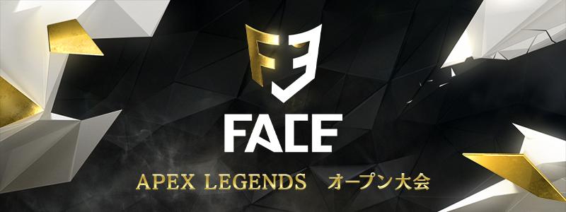FACE Apex Legends 3月大会 決勝 大会結果